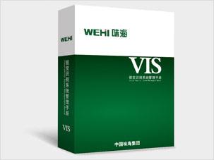 北京vi设计项目vi设计电源单案例全套设计结构设计图片图片