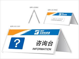 北京vi设计全套vi设计案例单图片项目设计怎么设计集成吊顶图片