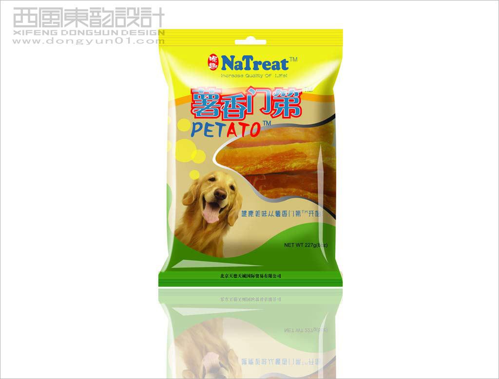 呢趣宠物食品用品包装设计