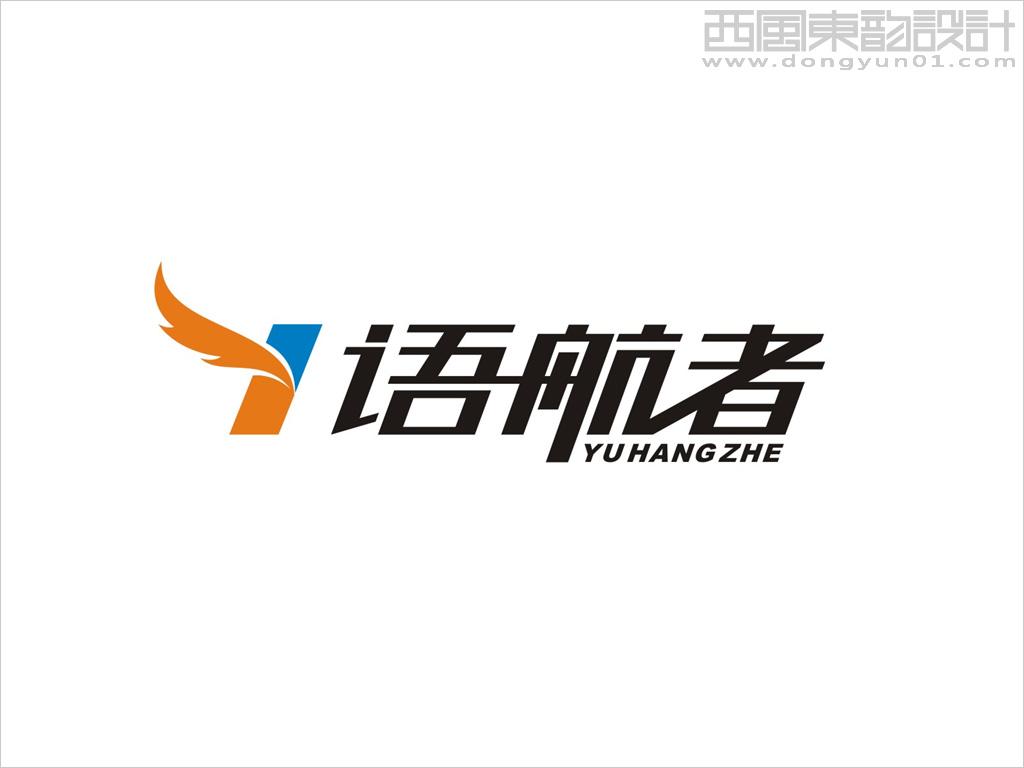语航者教育文化公司logo设计