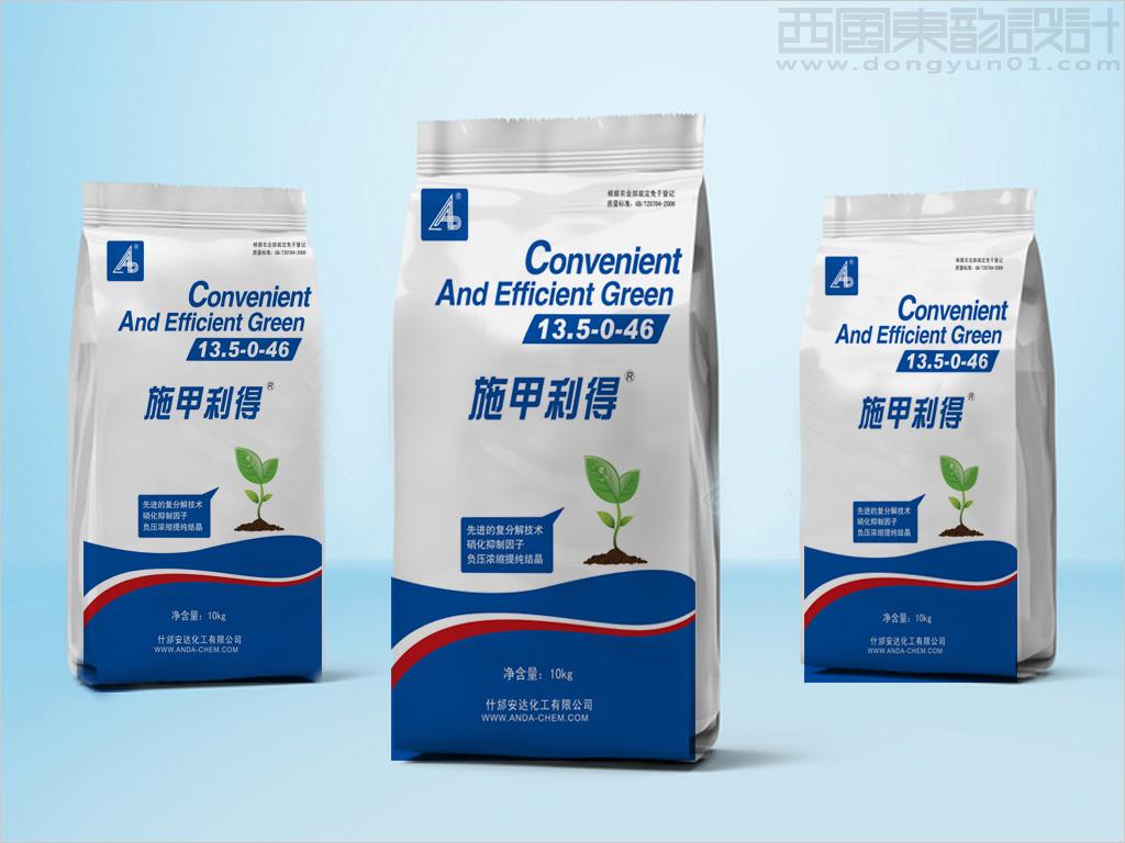 安达化工硝酸钾化肥包装设计水溶肥料包装设计农资