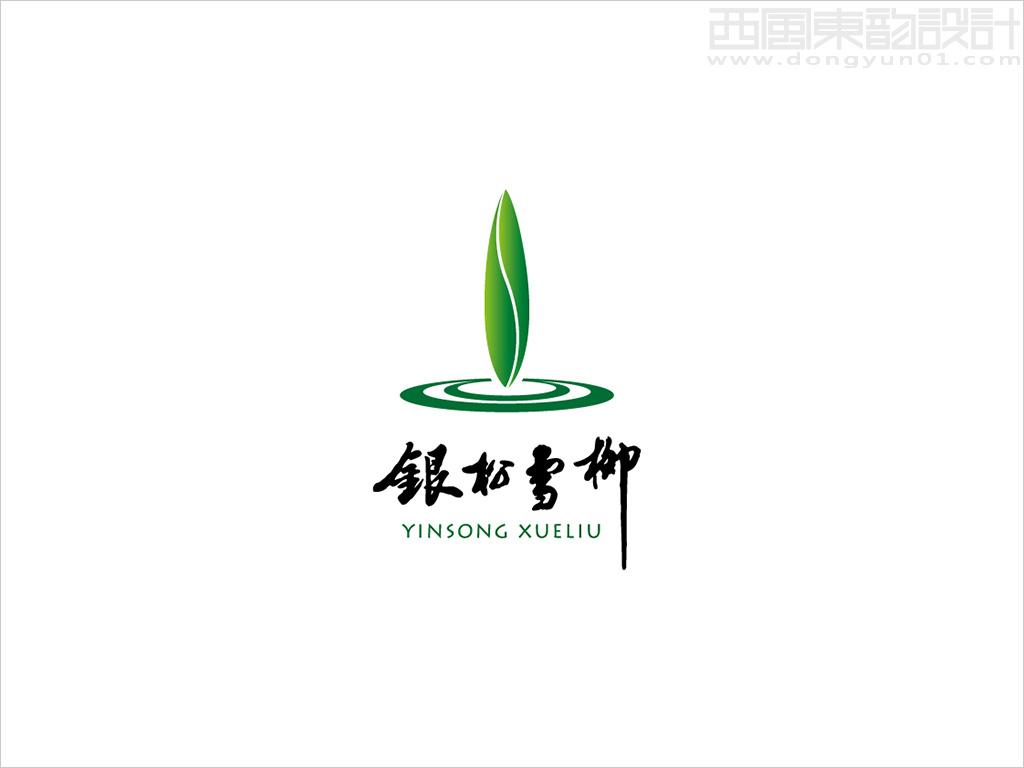 标志设计创意说明: 银松雪柳茶叶品牌logo设计以抽象的茶叶叶片