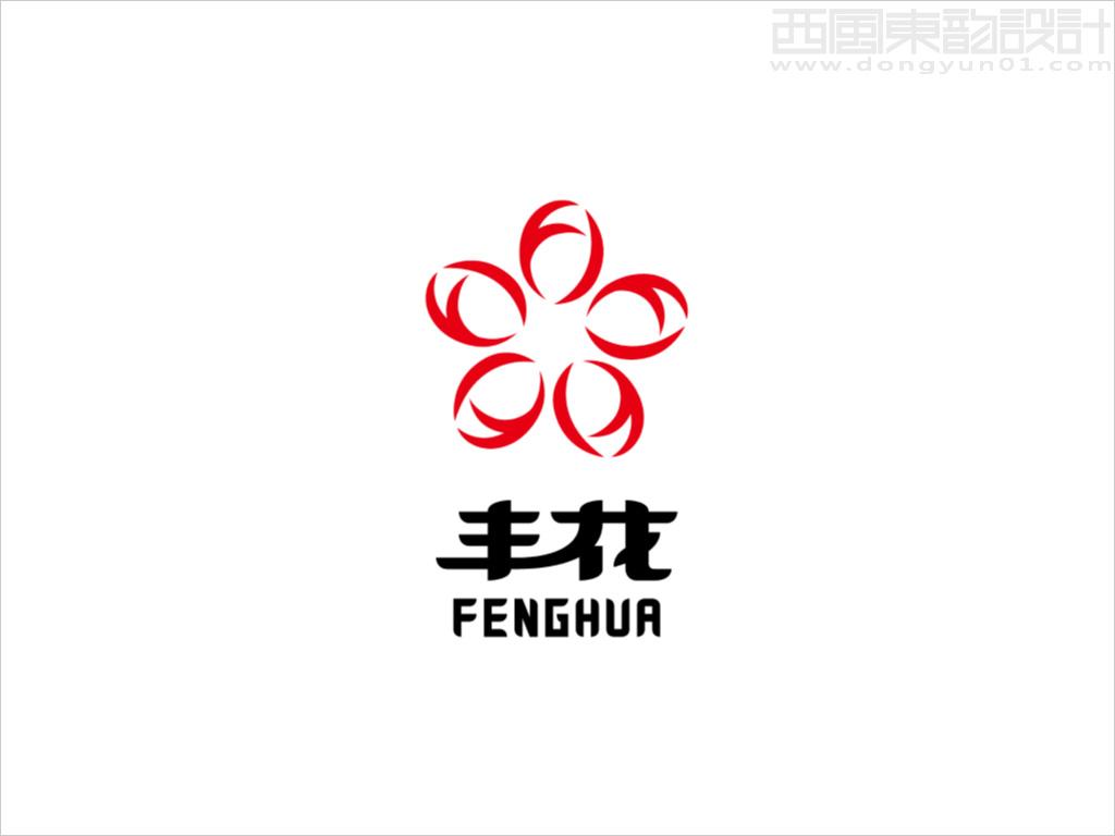 北京恒褀伟业食品有限公司始建于2000年,是以深加工、分装、贸易型企业;生产产品有淀粉、生粉、糖类、龙口粉丝系列等产品, 公司驻地位于北京房山地界,东依天津,南依石家庄,北依长城是中国首都政治、文化、旅游为一体的文明城市。南北有京哈、京广、京九、京福高速线路,有通往各大城市铁路交通便利。 公司占地160亩地,厂房26400平方米,年加工量在10000吨以上,公司现有员工240人,其中专业人才有40人,高级工程师有20人,食品科研人员14人,高级管理人员20人,并于北京清华食品研究所,北大科技生物食品研究所