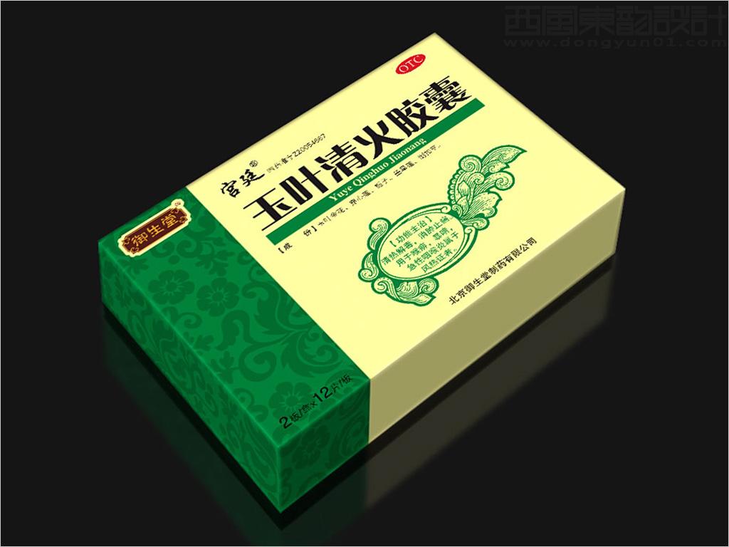 北京御生堂集团_北京御生堂集团保健品包装设计中成药包装设计图片-西风东韵设计