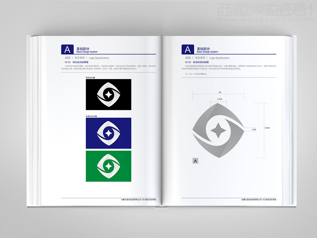 内蒙古星创v立体立体vi设计图片与创意matbab不规则图形绘制标志数组图片
